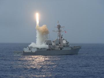 """Американский флот """"старьем"""" прирастать будет. ФОТО"""
