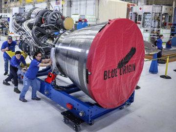 США все еще изобретают ракетный двигатель
