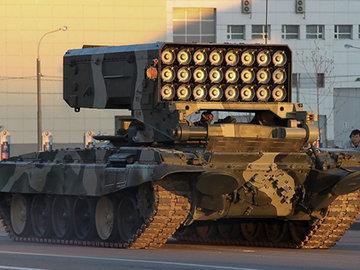 """Российская """"Тосочка"""" зажигает с """"Буратино"""""""