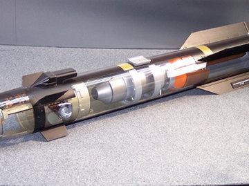 Новая ракета из США может испортить кровь ПВО РФ