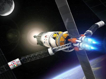 Плазменный ракетный двигатель - новая разработка России